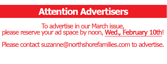 March 2016 Advertising Deadline