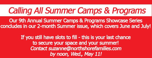 Camp Ads Last Call